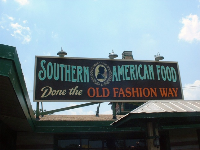 Southernfood