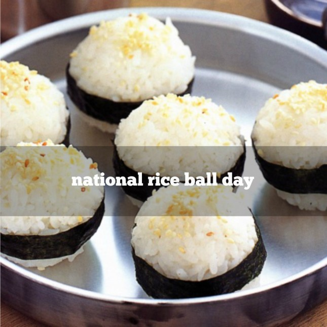 https://foodimentaryguy.files.wordpress.com/2016/04/april-19th-is-national-rice-ball-day.jpg